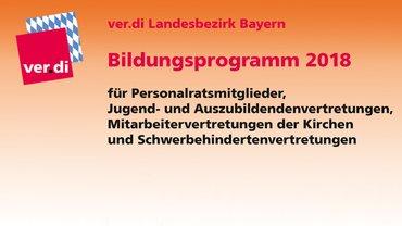 Bildungsprogramm PR 2018